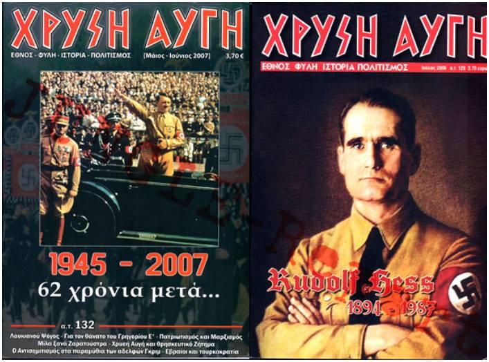 Golden-Dawn-Magazine-Hitler