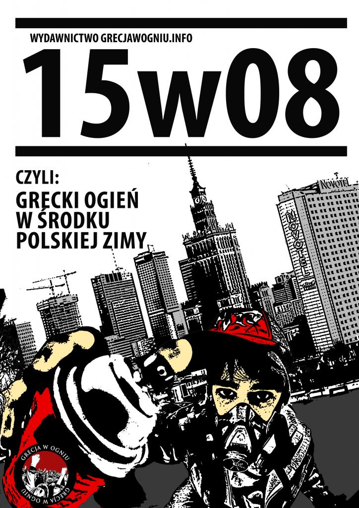 15w088-1